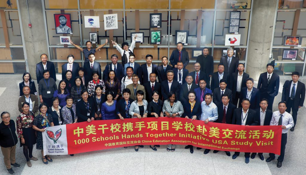 District Welcomes Administrators from China